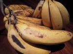 完熟島バナナ