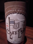 CLYNELISH 1982 26yo by Three Rivers