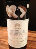 Ch.Mouton Rothchild 1986[Pauillac]PP100