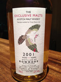 Bowmore 2001 ExclusiveMalt for Three Rivers 11y[Whisky Scotch Single Malt]